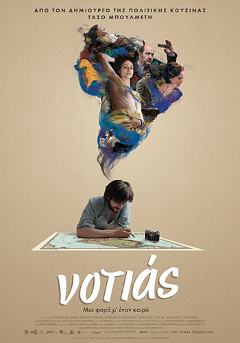 Affiche - Notias de Tassos Boulmetis