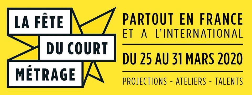 Projection, fête du court métrage, mercredi 25 mars